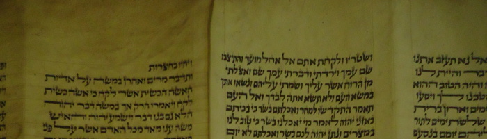 front of Torah seam