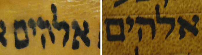 elohim, god, in Hebrew