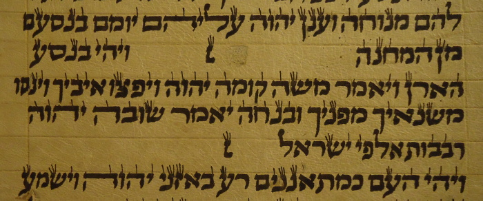 Moses gives a command about the ark of the covenant in fancy Hebrew script; inverted nun character