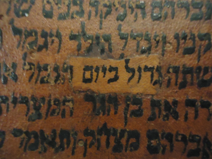 parchment mistake added ontop Torah scroll