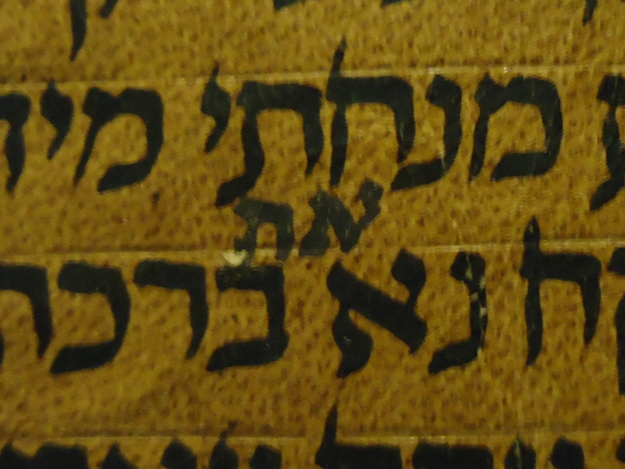 superscript mistake fixing in Toral scroll