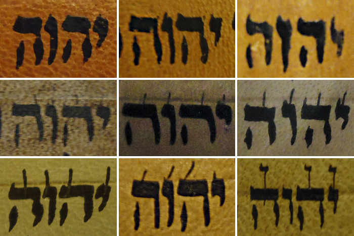 yahweh, jehova, the name of god, in many different Hebrew scripts